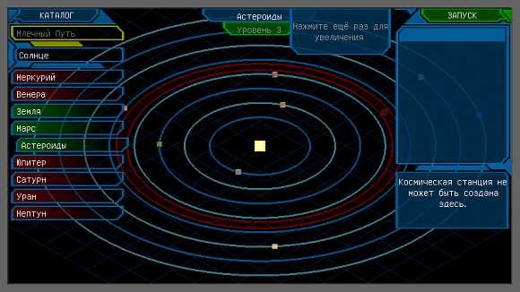 Мод galacticraft для майнкрафт 1 7 10
