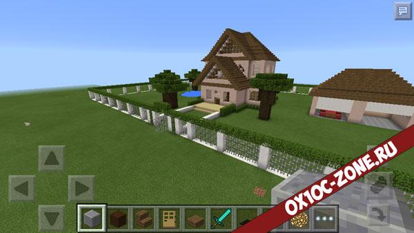 дома для майнкрафт 0.14.1 #6