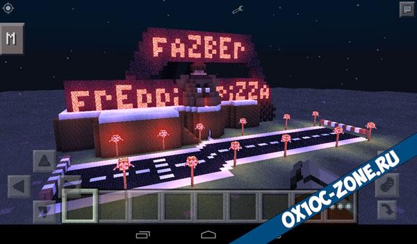 Скачать карту fnaf для minecraft pe