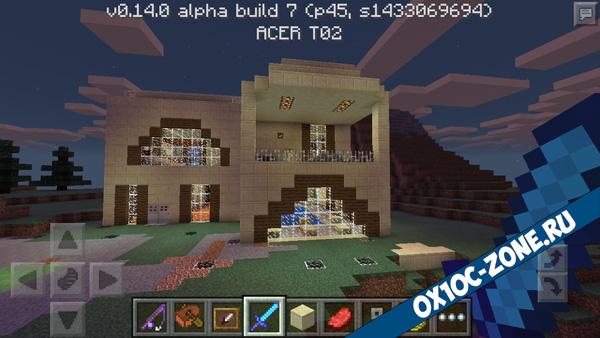 дом для майнкрафт пе 0.14.0 #4