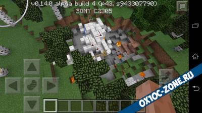 Карта X-16 Для Minecraft Pocket Edition