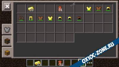 Перекрафт для брони в Minecraft PE (любая версия)