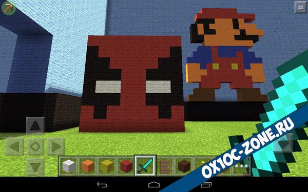 скачать карту для Minecraft прятки - фото 3