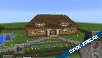 Дом в стиле Modern [MCPE 0.14.0]