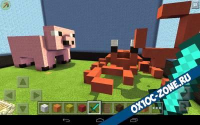 Карта прятки 3 [Minecraft PE 0.14.0]