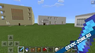 Карта Город часть 1 для Minecraft Pocket Edition 0.14.0