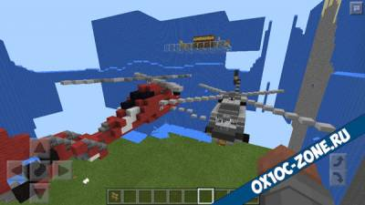 [MG] PvP helicopter [BOW] [MCPE 0.14]