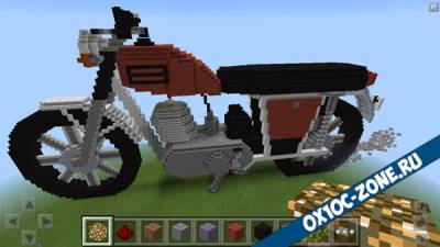 Гигантский Мотоцикл Планета 5 [MCPE 0.14.0]