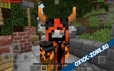 Создание необычных скинов в Minecraft PE .json