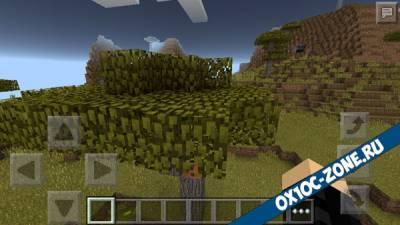 Лаунчер Minecraft PE с шейдерами! v0.1.0 [MCPE 0.14]