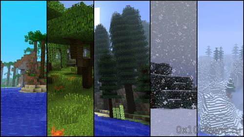 "Мод ""Biomes O' Plenty"" для Minecraft [1.9]"