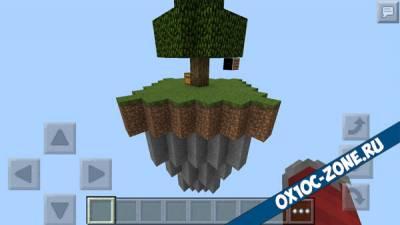 Minecraft PE 0.14.1/0.15.0 Skyblock