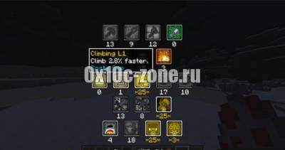 Goki Stats для Minecraft 1.7.10