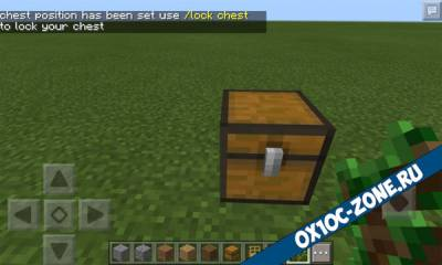 Door and chest lock mod [MCPE 0.14.0-0.14.2]