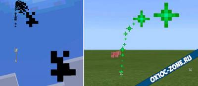 Arrow Trails Mod [MCPE 0.14.0/0.14.1/0.14.2]